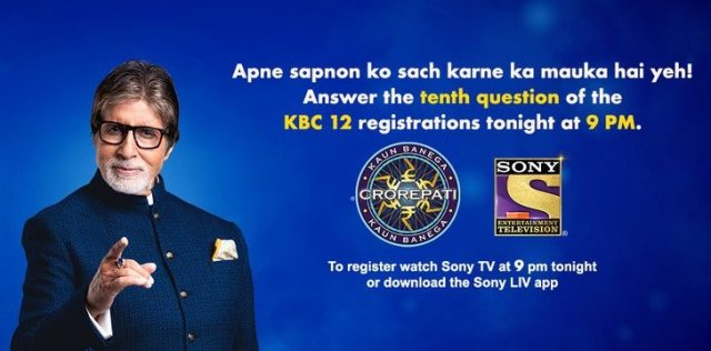 KBC 10th question Registration