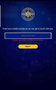 KBC Register App Sony (6)