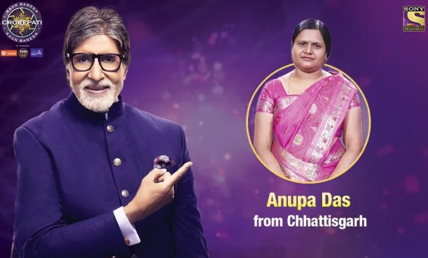 Anupa Das KBC Contestant from Chhattisgarh