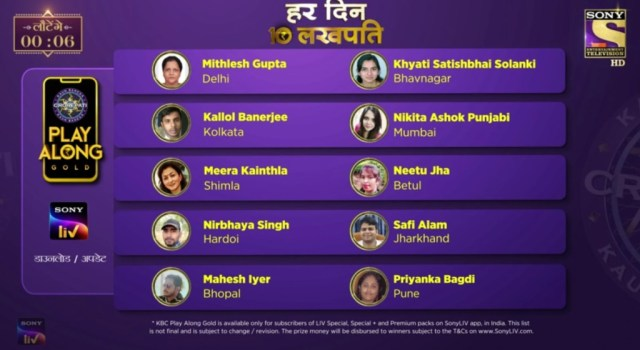 KBC Play Along Gold Winner – Episode 46 – Here are top 10 Names – Play Now