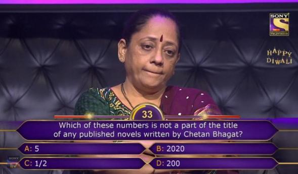 KBC Question 200