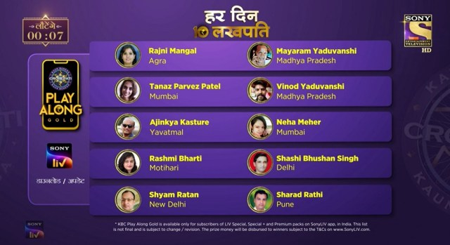 KBC Play Along Gold Winner – Episode 49 – Here are top 10 Names – Play Now