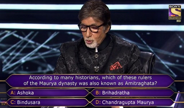 Ques : According to many historians, which of these rulers of the Maurya dynasty was also known as Amitraghata?