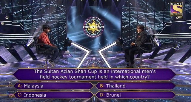 Ques : The Sultan Azlan Shah Cup is an international men's filed hockey tournament held in which country?