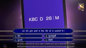 KBC 3rd Registration Hindi
