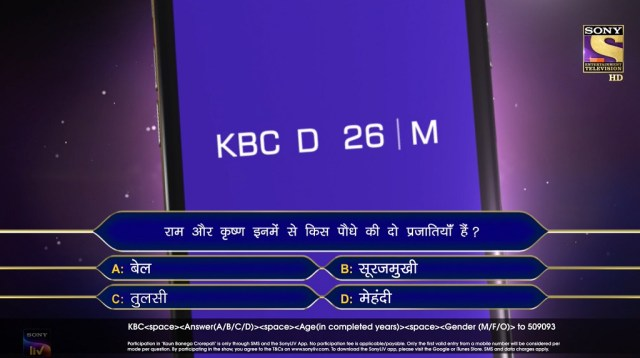 KBC 3rd Registration Question Dated 12th May 2021 – Answer Now to Participate