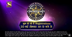 KBC Registration Season 13 starting 10th May on sonyliv
