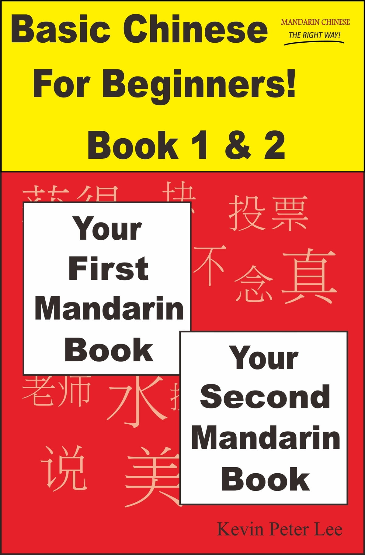 Basic Chinese For Beginners Book 1 Amp 2 Your First