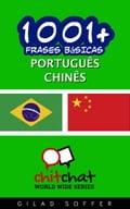 1001+ frases básicas portugués - chino