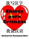 Estoy estudiando chino