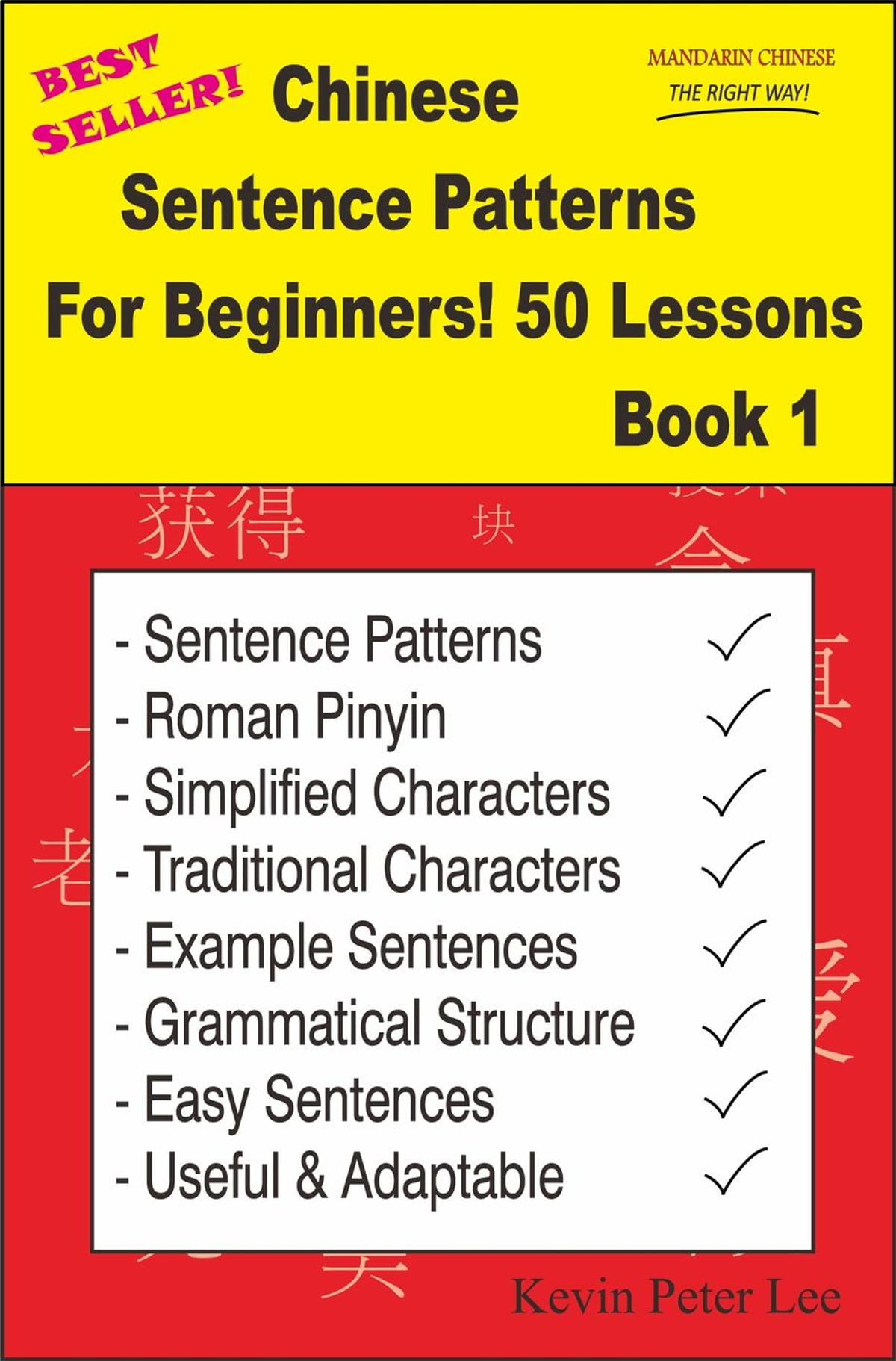 Chinese Sentence Patterns For Beginners 50 Lessons Book 1