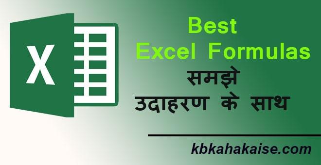 Excel formulas use in Office