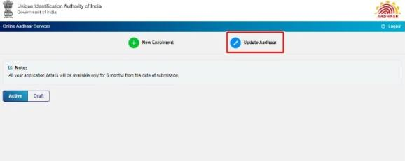 Aadhar Card Link With Mobile Number Step 5
