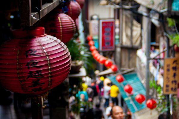 image of lanterns on a city street