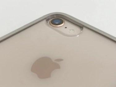 【ウラチェックレビュー】Belkin SheerForce Elite iPhone Case〔ベルキン〕耐衝撃性があり、シンプルで使いやすいiPhoneケースの紹介