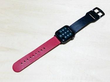 【ウラチェックレビュー】GRAMAS Italian Genuine Leather Watchband for Apple Watch(グラマス)|独自のデザインと風合いの良い本革を使用したApple Watchバンドの紹介