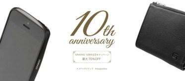 【セールニュース】「GRAMAS」ブランド誕生10th Anniversary最大70%OFF セール開催