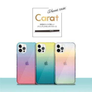 【新商品】 シンデレラフィットのiPhone12用TPUケース「HEXAGON」に、新色オーロラカラー「Carat」が追加