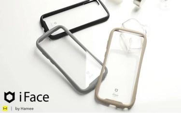 【新商品】iFace First ClassとReflectionから Galaxy Note 20 Ultra 専用が発売