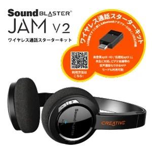 【新商品】aptX HD/aptX LLやマルチポイント接続にも対応した「ワイヤレスヘッドセット単品」と「USBオーディオ Bluetooth アダプターのセット」が発売