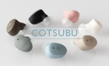 【新商品】agより、片側3.5g、音・つながり・ 使いやすさ、すべて揃った完全ワイヤレスイヤホン 「COTSUBU」が発売