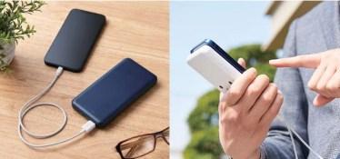 【新商品】USB Power Delivery 20W出力に対応した2ポート搭載の10000mAhモバイルバッテリーが発売