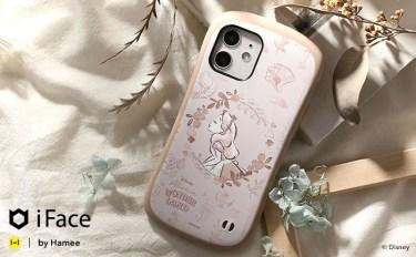 【新商品】チェシャ猫のしっぽや帽子といったモチーフがちりばめられた「アリス」柄のiFaceケースが発売