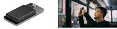 【新商品】MagSafe対応のワイヤレスモバイルバッテリー 、 フィットネスマウント2製品が、Belkinより発売