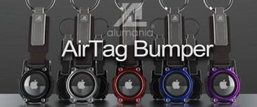 【新商品】アップルのエアタグを「ハード&タフ」に保護するアルミビレットフレームとシリコンブロックのハイブリッド構造「AirTag Bumper」(エアタグバンパー)が発売