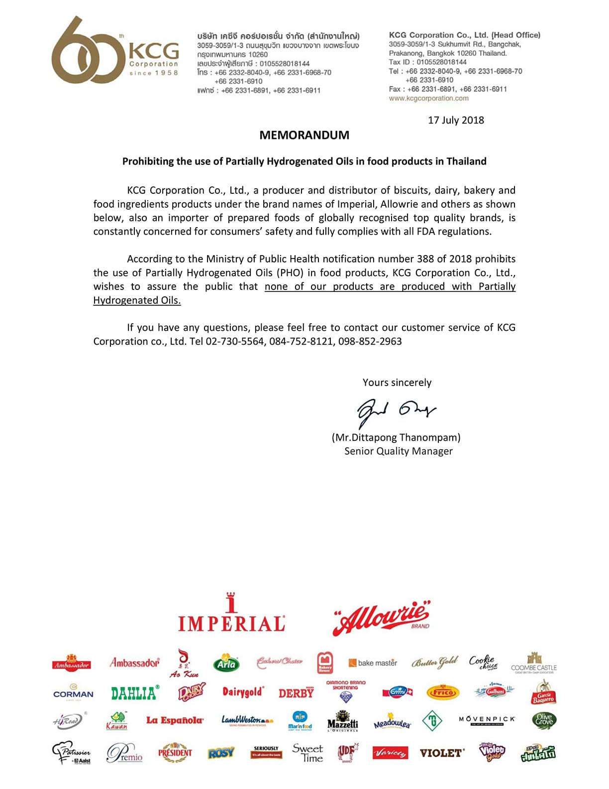 MEMORANDUM Prohibiting the use of Partially Hydrogenated Oils in