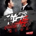 Counter Attack 2