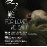For Love, We Can