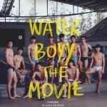 waterboyy