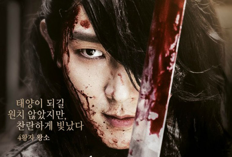 goryeo feature