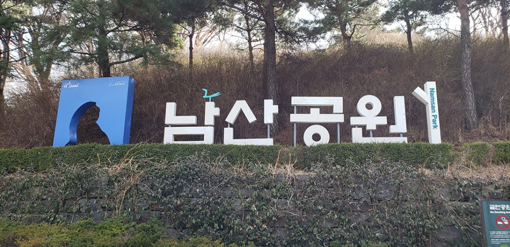 Seoul Day 6 012
