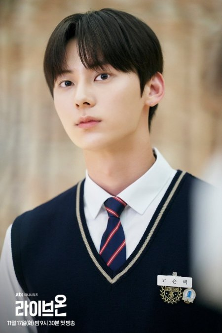 Minhyun - Live On