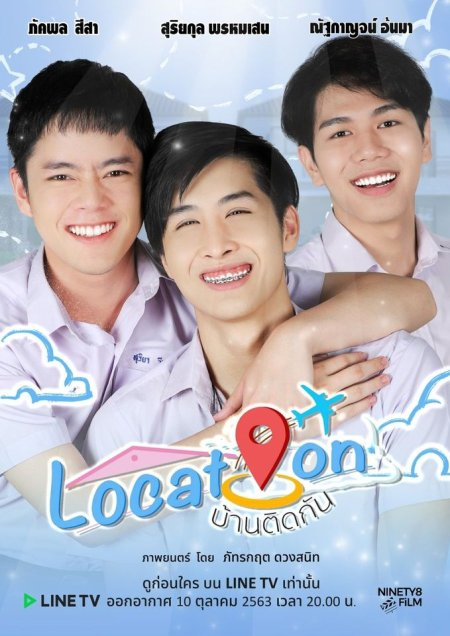 Location The Series