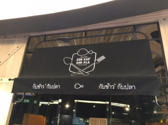 Restoran,