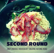 Eng Kee Noodle
