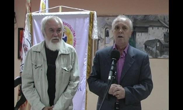 """Sedmodnevna likovna i vajarska kolonije """"Mladen Popović"""""""