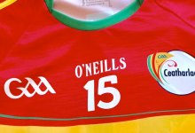 Carlow Jersey