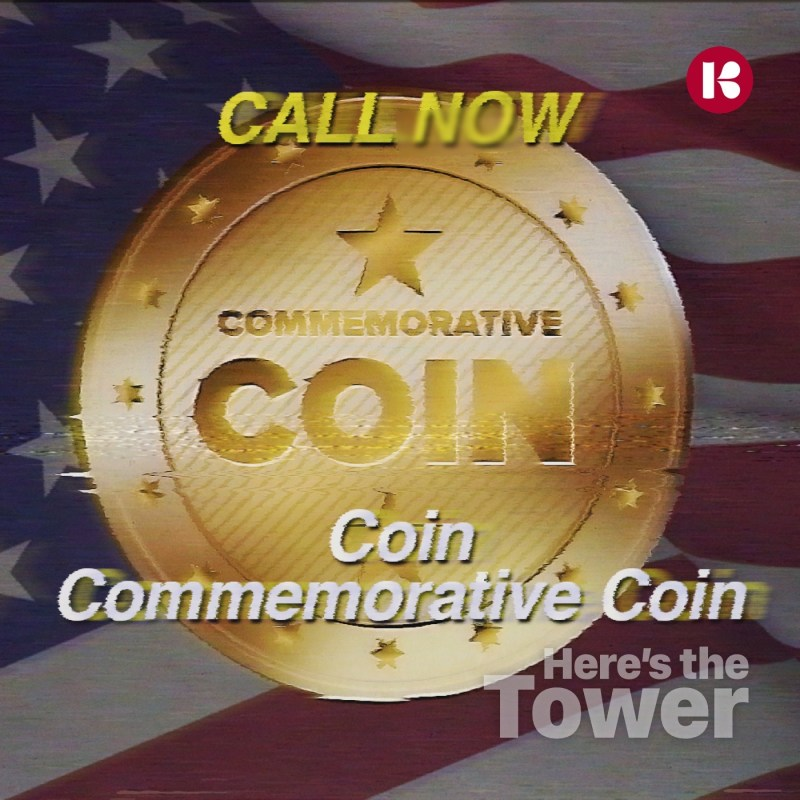 Coin Commemorative Coin - Here's the Tower