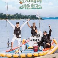 Oppa Eric Mun ternyata jago masak di Three meals a day season 3
