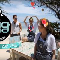 Yuk liat Lee Seo Jin syuting variety show Youn's Kitchen di Gili Trawangan, Lombok.