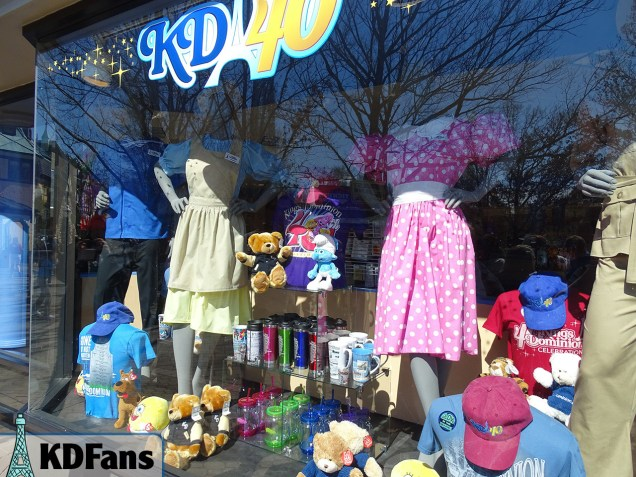 Front of the store