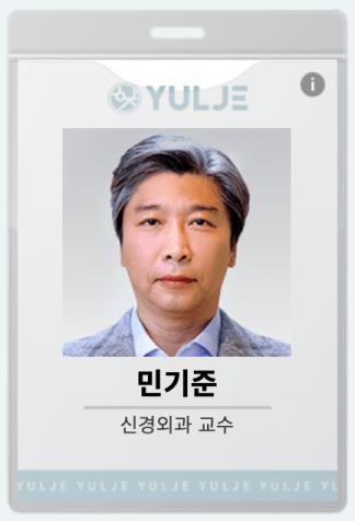 賢い医師生活(シーズン1)|キャスト(画像付き)情報|ミン・ギジュン (ソ・ジンウォン)