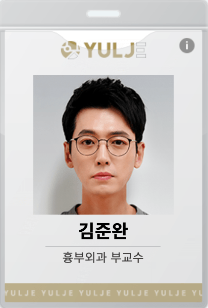 賢い医師生活(シーズン1)|キャスト(画像付き)情報キム・ジュンワン(チョン・ギョンホ)