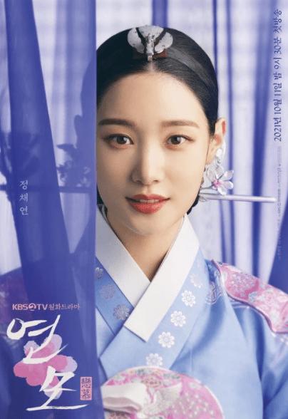 ノ・ハギョン(cast:チョン・チェヨン)
