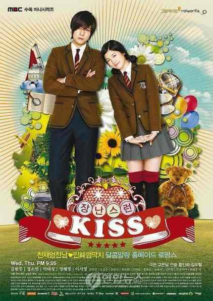 playful-kiss-poster-02-mischievous-kiss-16273877-499-708