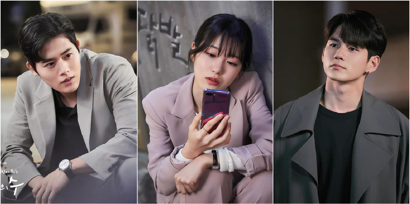 "Ong Seong Wu Is Determined To Keep Seeing Shin Ye Eun In ""More Than  Friends"" Episode 3 - kdramadiary"